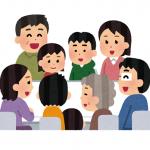 蛭っ子(10)「将来おじさんと結婚する~!」ワイ「はは…(どうせ疎遠になるやろうなぁ…)」