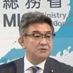 【速報】武田総務大臣アウトーーーーー! LINE接待スッパ抜き!!!!