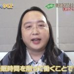 【画像】台湾が誇る天才「世の中で良いとされているが実はそうではないものがこれ」